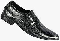 """Туфли мужские """"Strado"""". Черные. Лаковые. Натуральная кожа"""