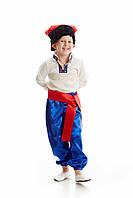 Детский украинский народный костюм Малыш -козачок для мальчика, рост 90-115 см