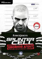 Компютерная игра Tom Clancy's Splinter Cell: Двойной агент (PC) original