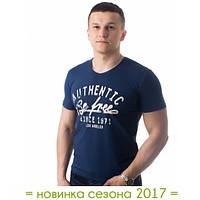 Мужская летняя футболка 2017 - Be free - 99-230