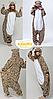 Костюм леопарда кигуруми косплей анимэ, фото 2