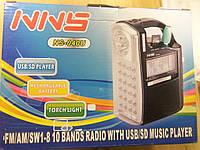 Радиоприёмник ,МР3 , с LED фонарём  NNS NS-040U