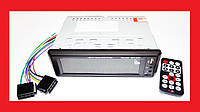 Автомагнитола Pioneer 3377 ISO - MP3 Player, FM, USB, SD, AUX сенсорная магнитола
