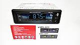 Автомагнитола Pioneer 3377 ISO - MP3 Player, FM, USB, SD, AUX сенсорная магнитола , фото 6