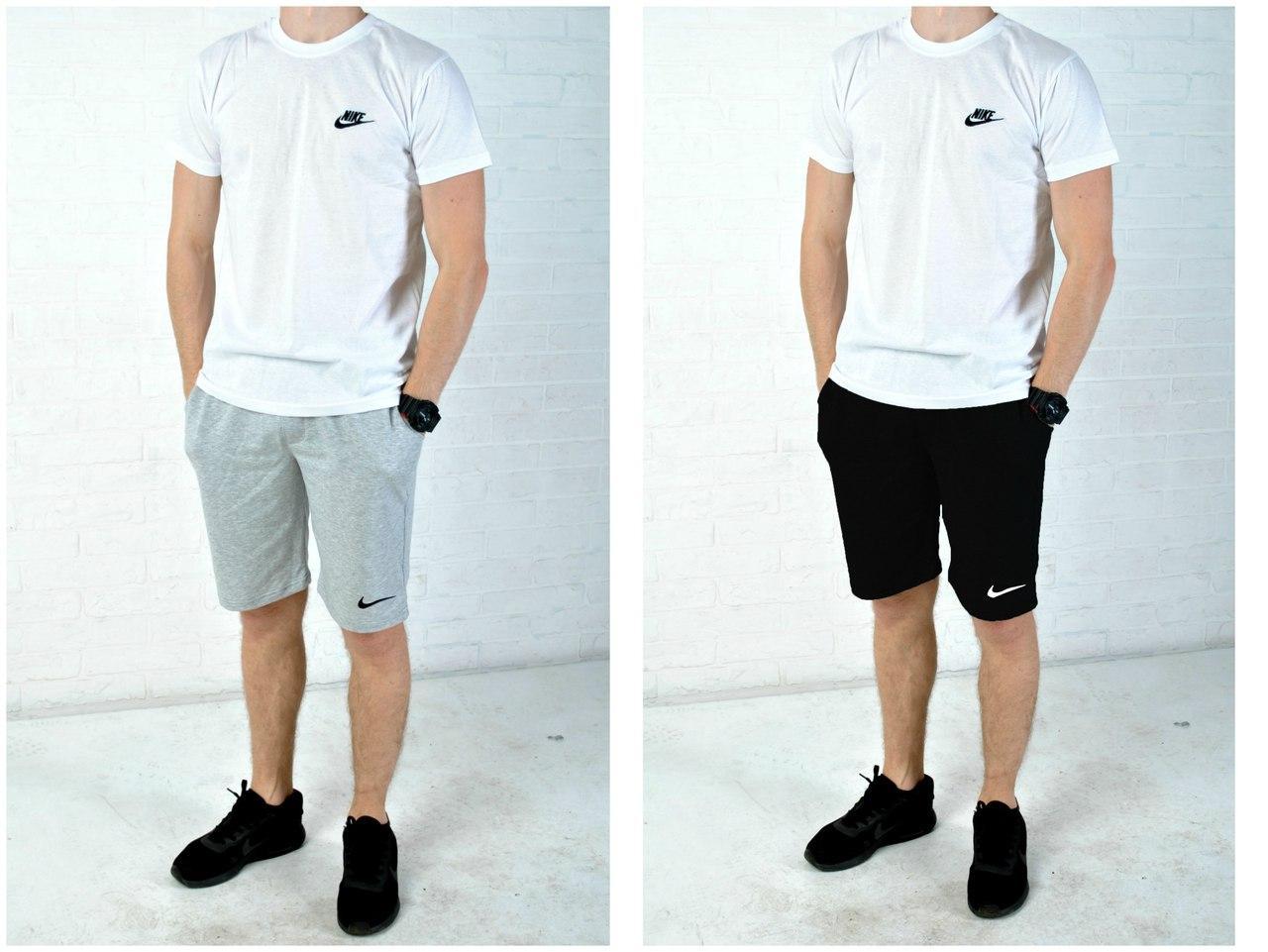 Белая футболка и шорты найк (Nike), мужская