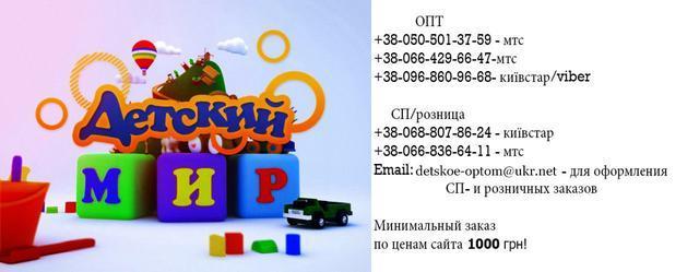 Импортная одежда для детей оптом в Украине из Венгрии d675b333f1713
