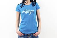 Женская  футболка с именем в разных цветах, фото 1