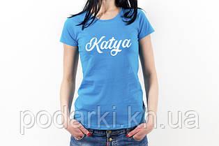 Женская  футболка с именем в разных цветах