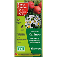 "Инсектицид ""Калипсо"", 2 мл,    Bayer-SBM (Байер)"
