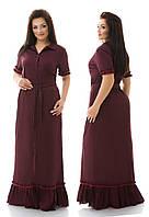 Платье-рубашка в пол, с оборкой по низу и на рукавах.