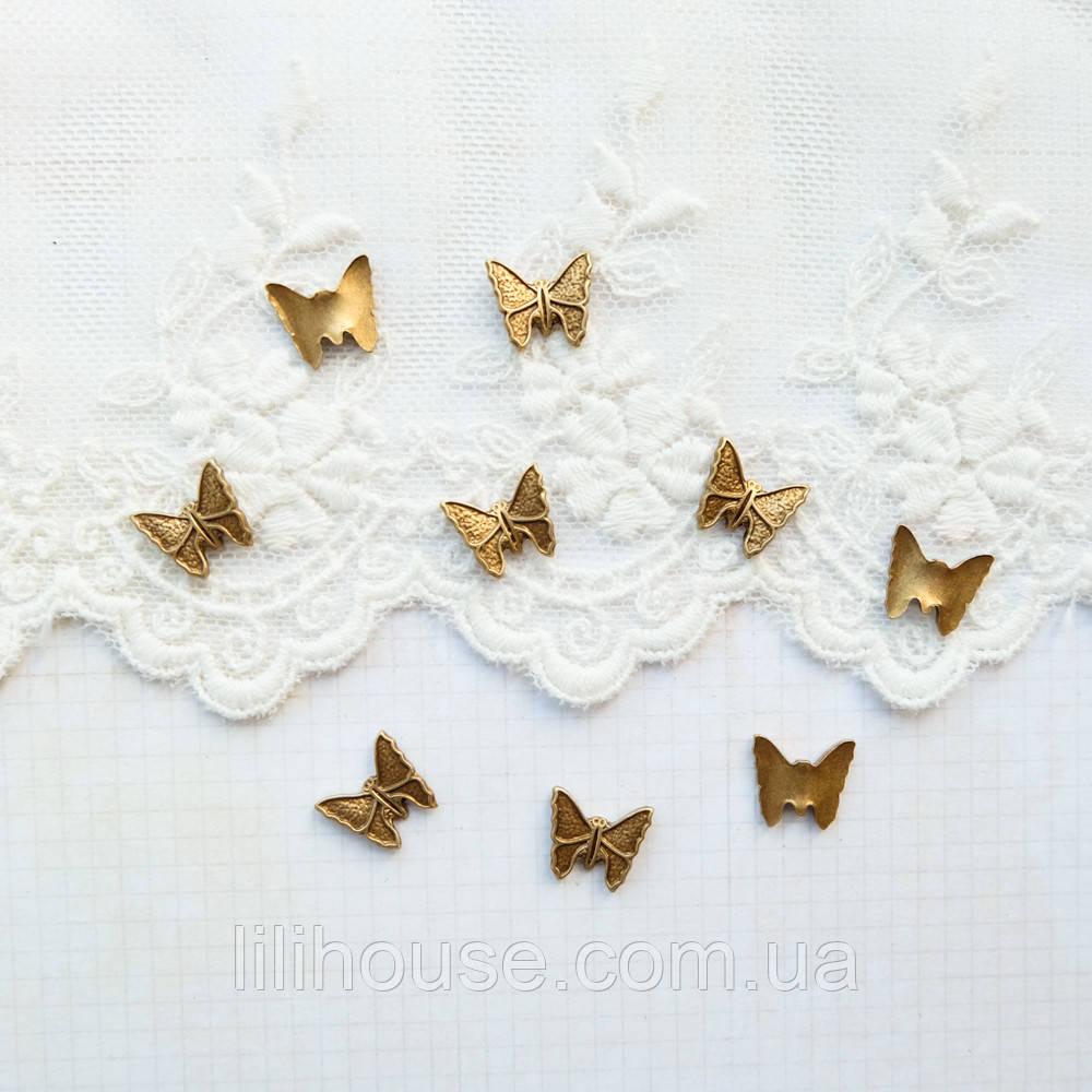 """Латунный штамп """"Бабочка мини"""" 10*9 мм, бронза"""