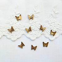 """Латунный штамп """"Бабочка мини"""" 10*9 мм, бронза  , фото 1"""