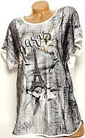 Блуза со стразами Турция батальная модель №С5
