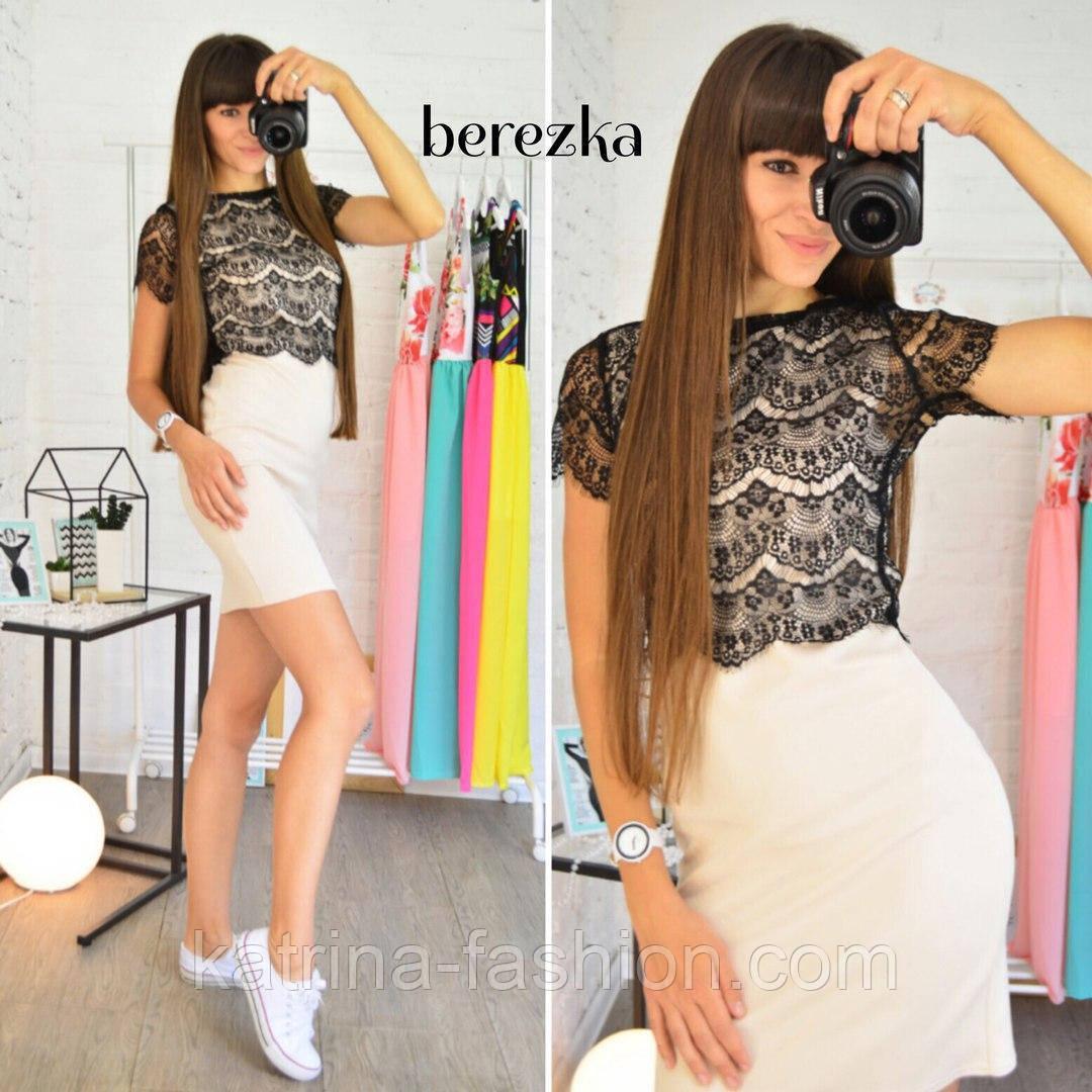 11031ab17de Женский стильный комплект с кружевным топом  топ и платье (3 цвета ...