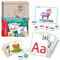 """Карточки с магнитами """"Азбука,буквы та звуки"""""""