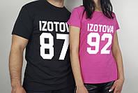Футболки для пары с именем и номером