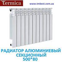 Радиатор алюминиевый Termica LUX 500*80