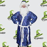 Карнавальный костюм Деда Мороза с рисунком (синий)