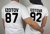 Футболки для пары с именем и номером Черная