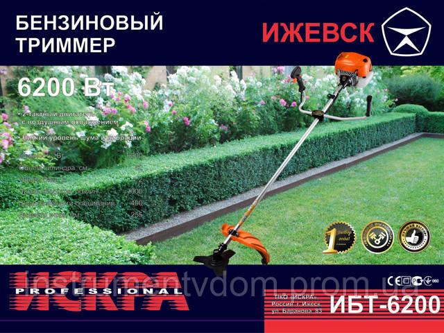Бензокоса ИСКРА 6200 Вт (супер двойной ремень, 1 подет, 1 2Т, 1 3Т, паук+бабина)