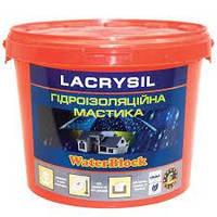 Мастика гидроизоляционная LACRYSIL Water Block 1кг