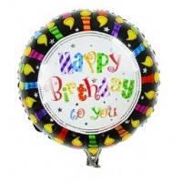 Фольгированный шар наполненный гелием Happy Birthday to you