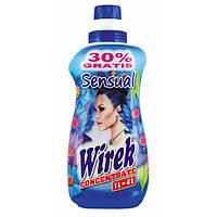 Кондиционер-ополаскиватель Wirek Sensual 2 л. - Польша