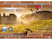 Бензокоса Техпром 6200 Вт (супер двойной ремень, 1 подет, 1 2Т, 1 3Т, паук+бабина)