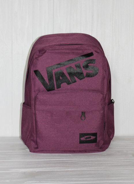 Гарний практичний рюкзак