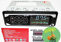 Сенсорная автомагнитола Pioneer 3885 USB, SD, AUX + пульт