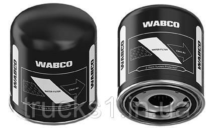 Картридж вологовідділювача Mercedes/MAN/DAF/Volvo/Iveco 4324100202 (WABCO)