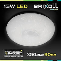 Настенно-потолочный светодиодный светильник BRIXOLL SVT-15W-002 4000K (Decor Light Shiny) 1125Lm