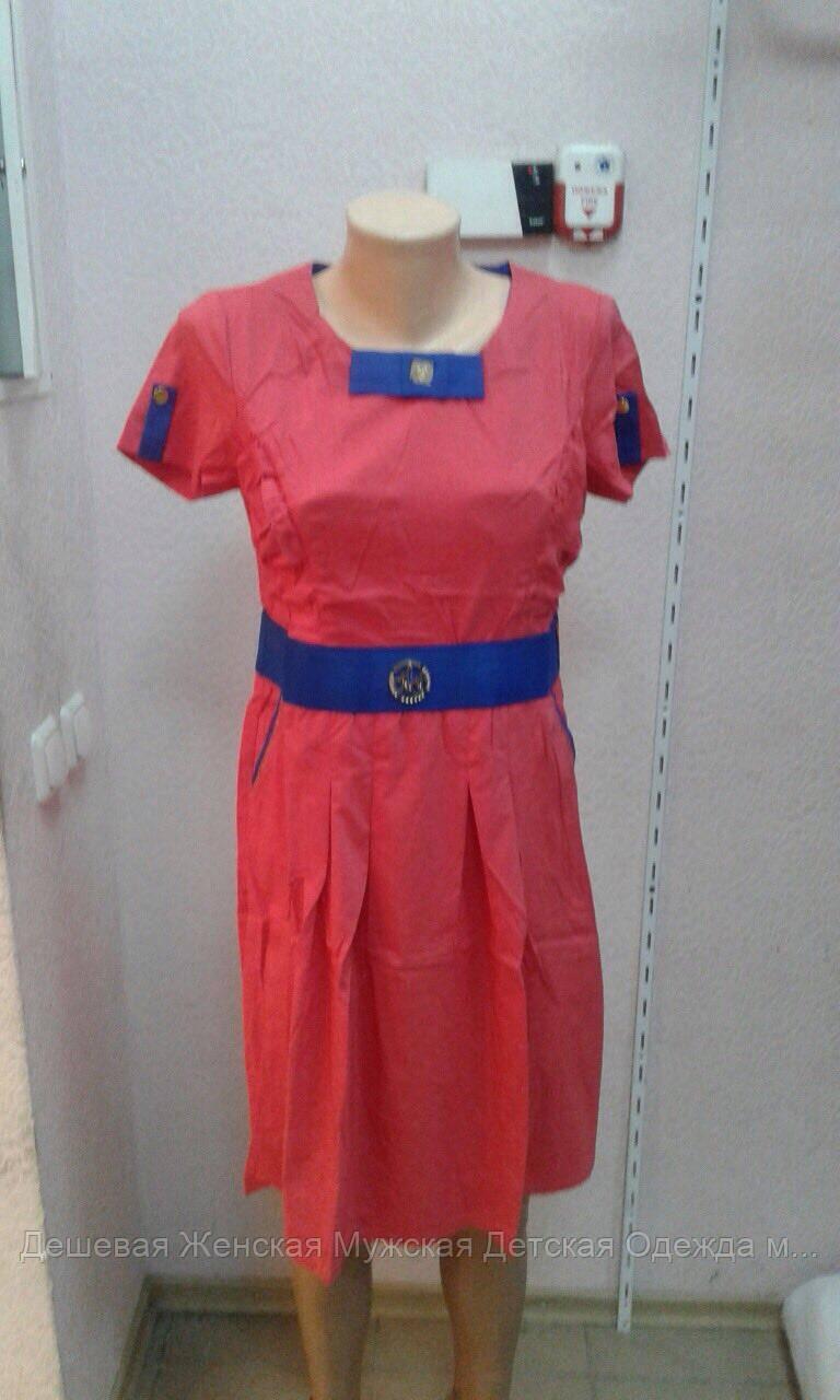 Женское яркое платье