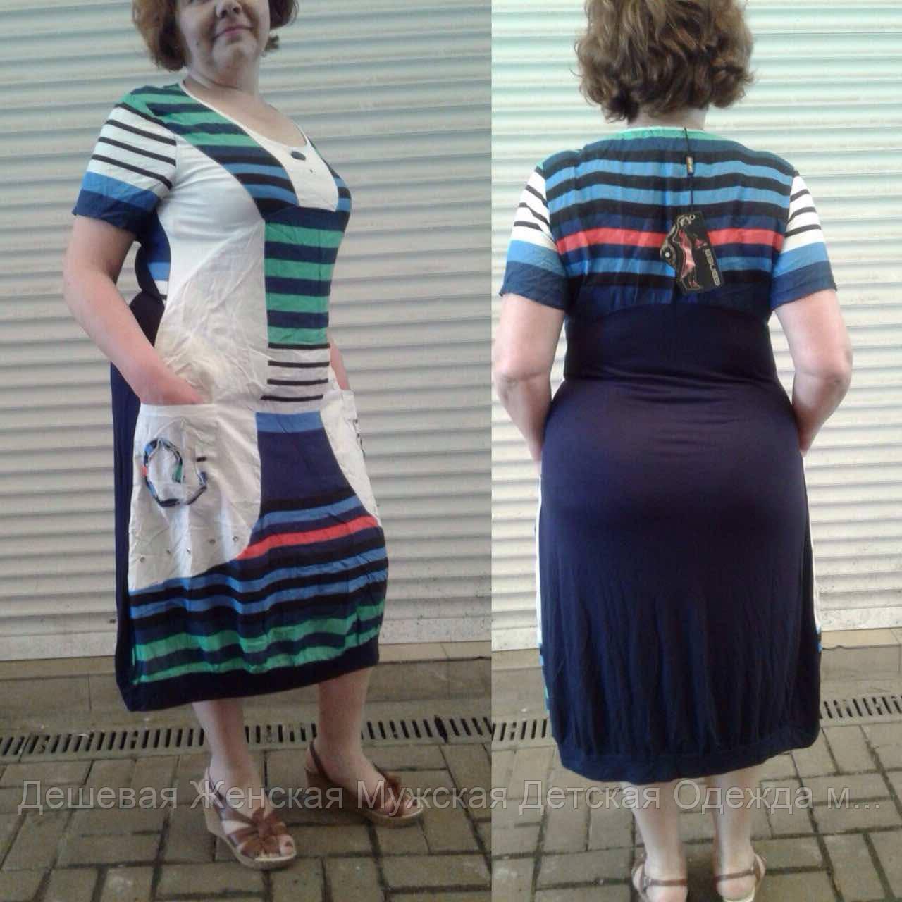 Женское платье ботал
