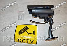 Муляж камеры видеонаблюдения Dummy CCTV Camera / Видеокамеры-обманки, муляжи, фото 3