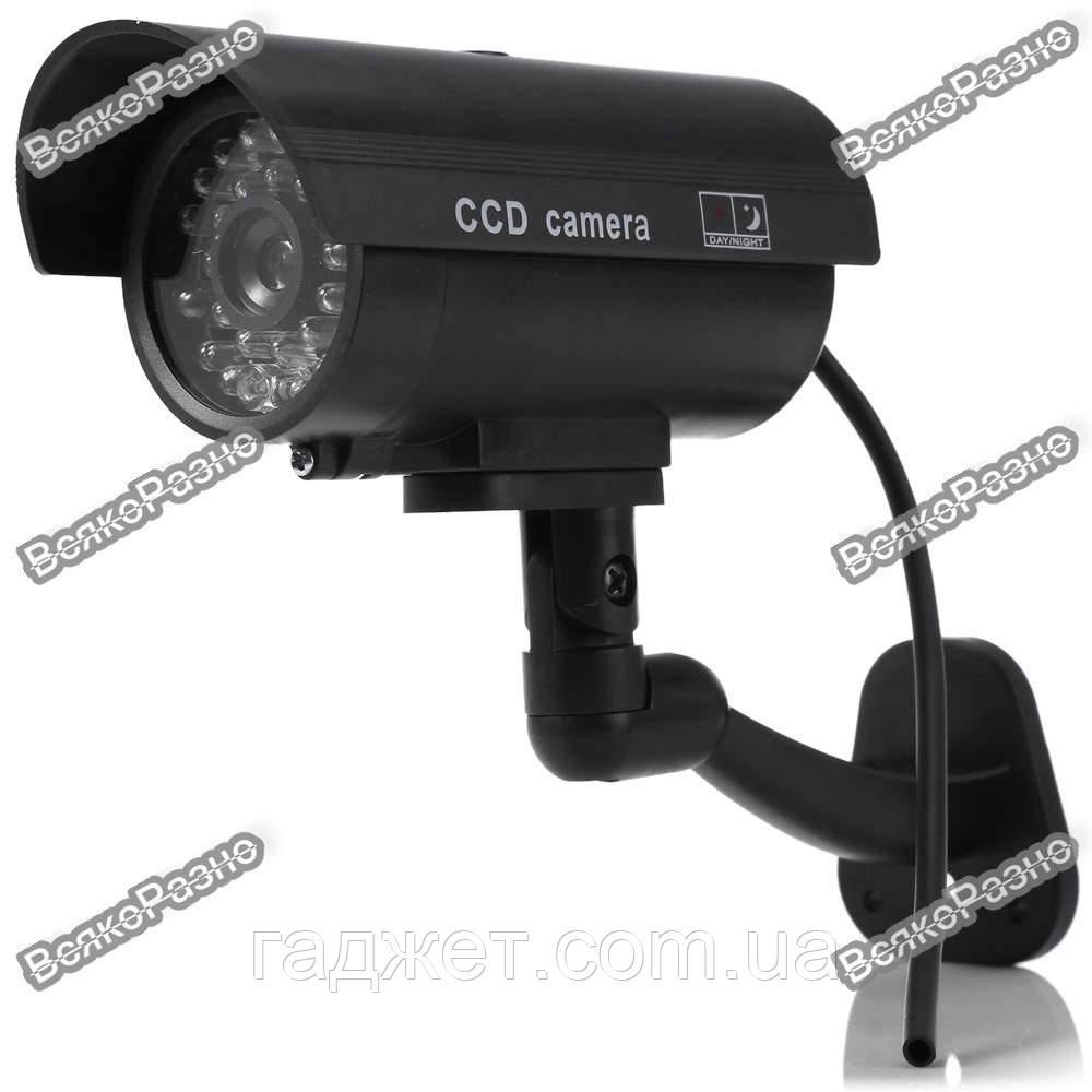 Муляж камеры видеонаблюдения Dummy CCTV Camera / Видеокамеры-обманки, муляжи