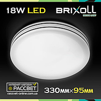 Настенно-потолочный светодиодный светильник BRIXOLL SVT-18W-003 4000K (Decor Light AL579) 1350Lm