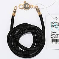 Серебряный позолоченный шнурок 5519\1-Зевро