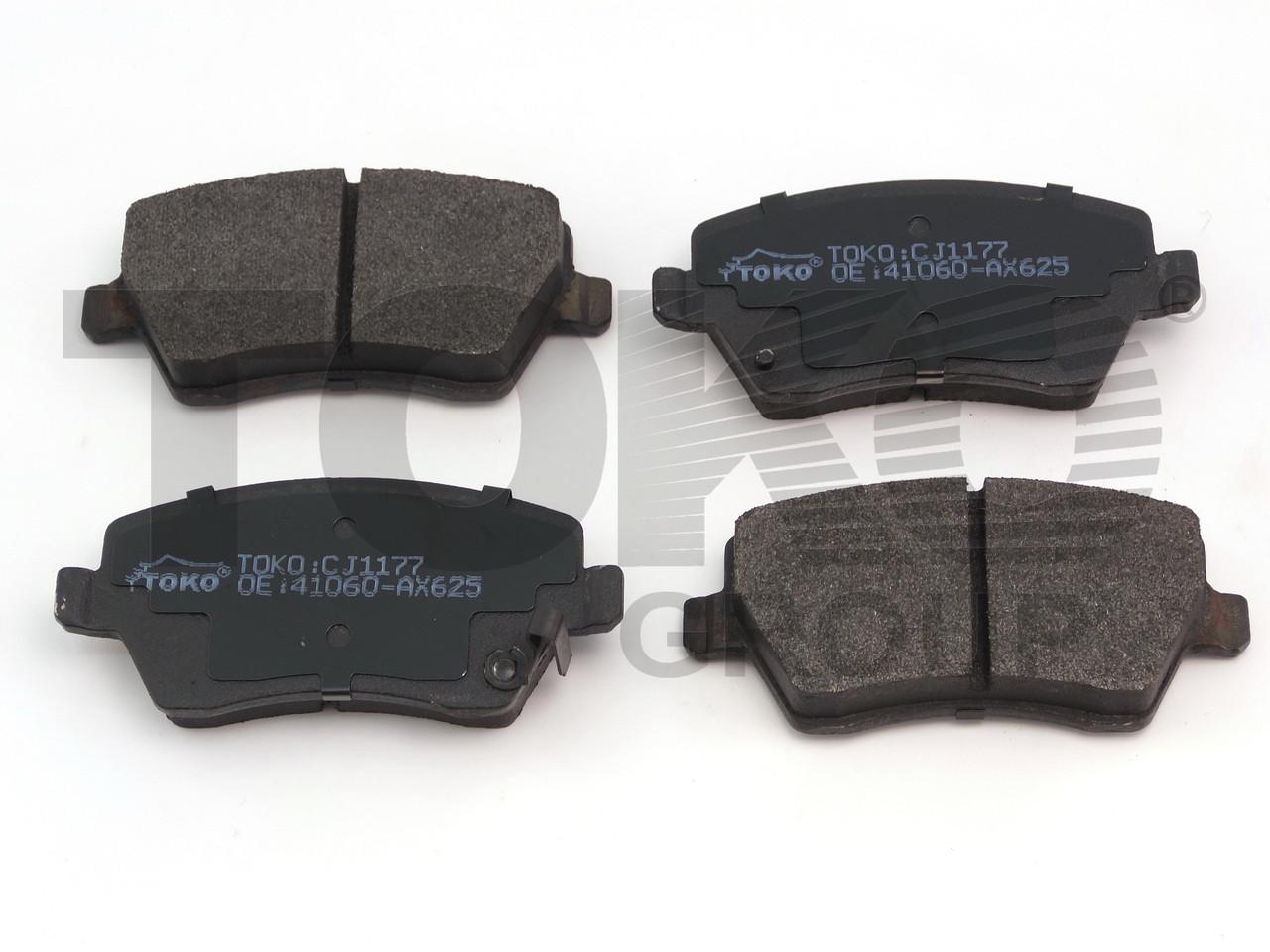 Колодки тормозные дисковые на NISSAN NOTE, TIIDA, MICRA - Автозапчасти на «Бип Бип» в Киеве