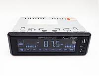 Сенсорная автомагнитола Pioneer 3377 USB, SD, AUX + пульт