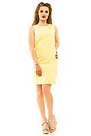 Платье 336 желтое