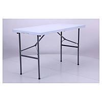 Складной стол Z122
