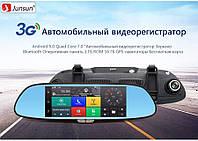 Зеркало регистратор Junsun C08, экран 7 дюймов, 3 G,  Gps навигатор, функция Car Assist