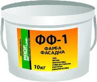 Краска Фасадная Profline ФФ-1, 10кг
