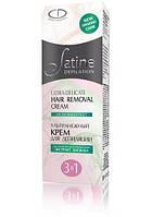 Крем для депіляції 3 в 1 ультраніжний SATINE  , 100 мл Delia Cosmetics