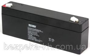Аккумуляторная батарея MOTOMA  АКБ 12V 2,3Ah (SLA-MS12V2.3)