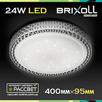 Настенно-потолочный светодиодный светильник BRIXOLL SVT-24W-020 4000K (Decor Light Shiny) 1800Lm