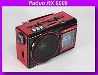 Радио RX 9009 c led фонариком,Компактный радио-фонарь Golon