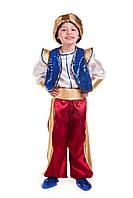 Детский костюм Аладдин, рост 100-115 см