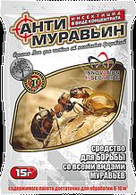 """Антимуравьин"" конц в.д.г- 15гр (д.в. фипронил 0,05%)"